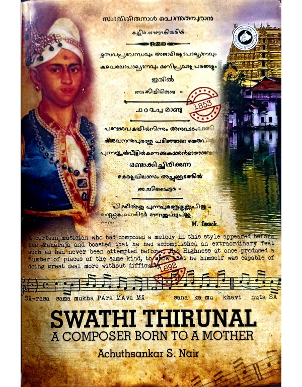 SWATHI THIRUNAL A COMPOSER BORN TO A MOTHER